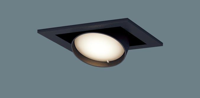 (ライコン別売)LEDダウンライトLGB74387LB1(電球色)(電気工事必要)Panasonicパナソニック