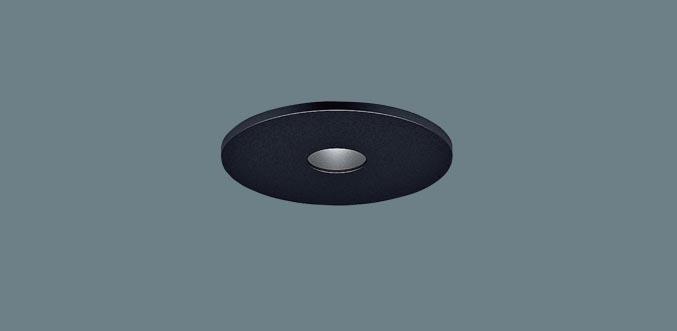 (ライコン別売)LEDピンホールダウンライトLGB75045LB1(電気工事必要)Panasonicパナソニック