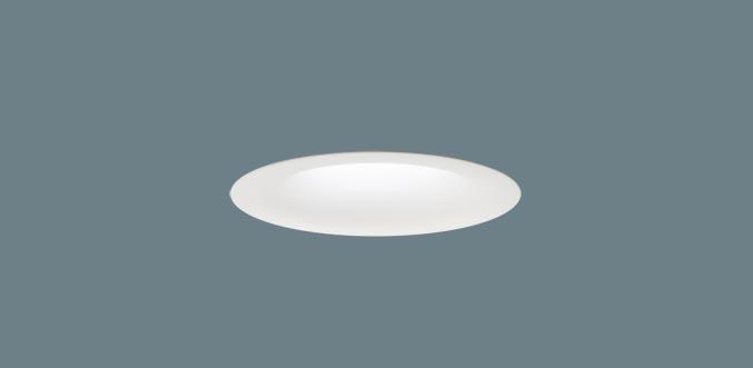 (ライコン別売)LEDダウンライト LGB77230LB1 (調光・昼白色)(広角)(電気工事必要)パナソニック Panasonic