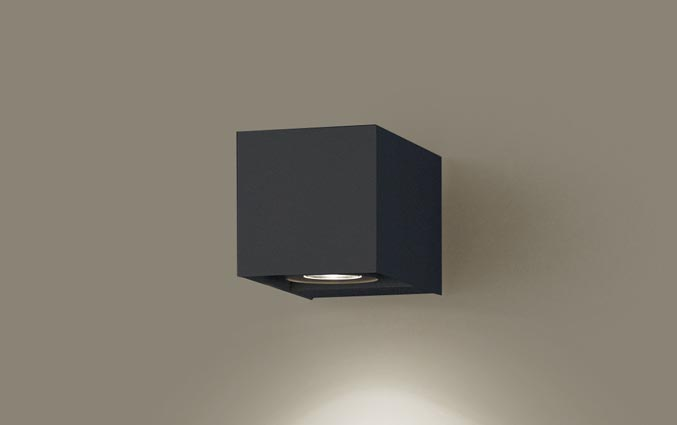 (ライコン別売)LEDブラケット(集光)(温白色)LGB80624LB1(ブラックレザーサテン仕上)(電気工事必要)パナソニックPanasonic