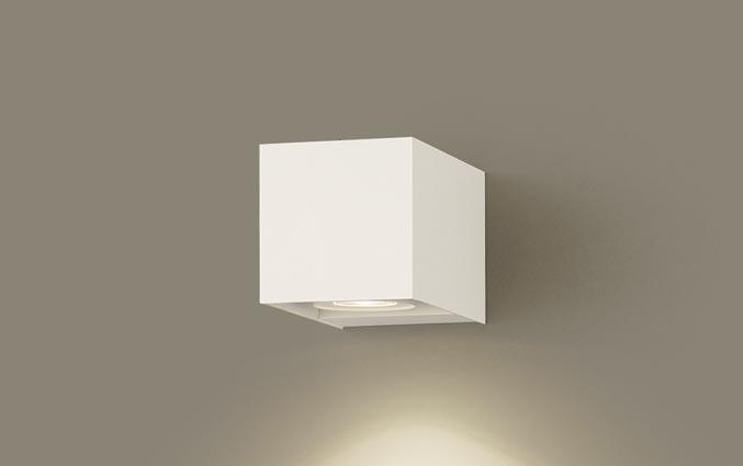 (ライコン別売)LEDブラケット(集光)(電球色)LGB80632LB1(ホワイトレザーサテン仕上)(電気工事必要)パナソニックPanasonic