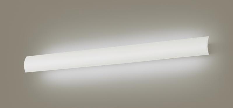 (ライコン別売)LED長手配光ブラケットLGB81762LB1(昼白色)ホワイト(電気工事必要)パナソニックPanasonic