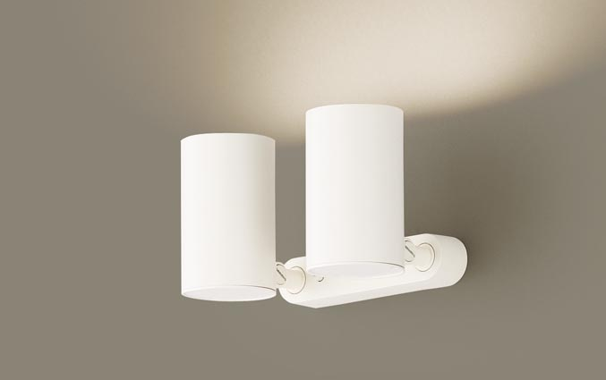 (直付)LEDスポットライト LGB84671KLB1 (100形)(拡散)(温白色)(電気工事必要)パナソニック Panasonic