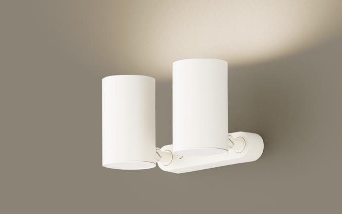 (直付)LEDスポットライト LGB84821LE1 (60形)(拡散)(温白色)(電気工事必要)パナソニック Panasonic