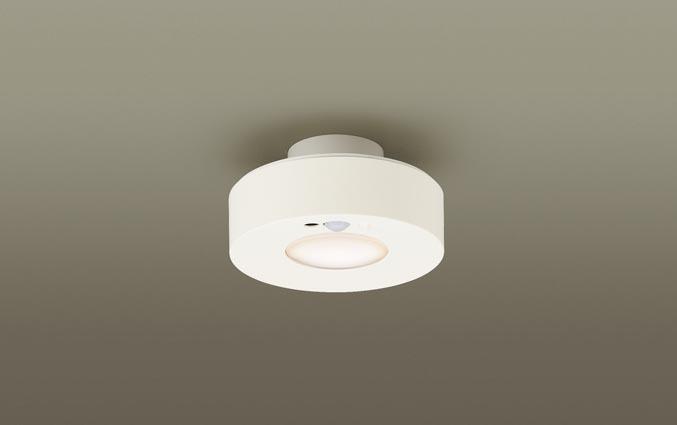 FreePa(ON/OFF型)トイレ用LEDダウンシーリングLGBC58162LE1(シーリングユニ方式)Panasonicパナソニック