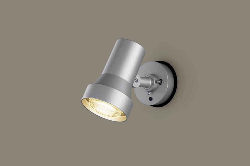 (防雨型)LEDスポットライト(電球色)LGW45030SF(シルバーメタリック)(電気工事必要)パナソニックPanasonic