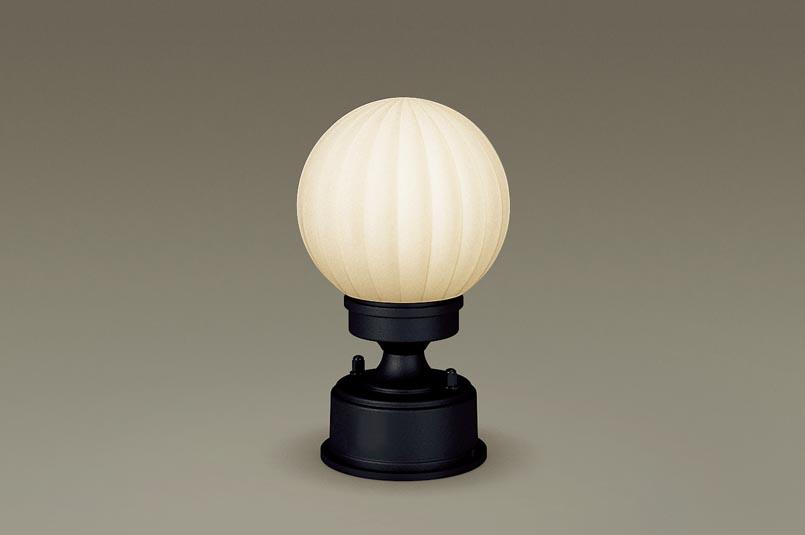 LED門柱灯 LGW56934BZ (40形)(電球色)(電気工事必要)パナソニック Panasonic