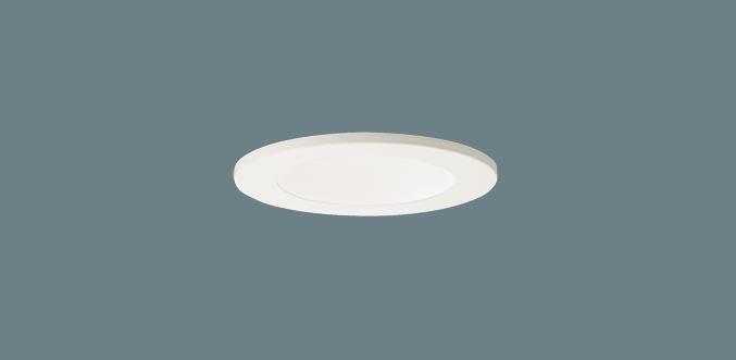 (防雨型)軒下用LEDダウンライト(拡散)(温白色)LGW76001LE1(電気工事必要)パナソニックPanasonic