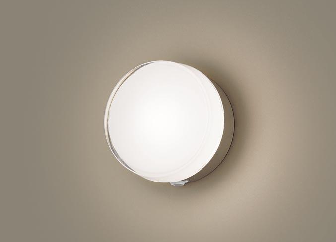 センサー付LEDポーチライトLGWC80315LE1(電気工事必要)パナソニックPanasonic