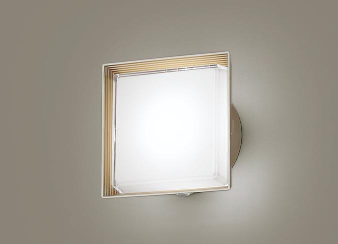 FreePa(段調光省エネ)LEDポーチライト(昼白色)LGWC80320LE1(プラチナメタリック)(電気工事必要)パナソニックPanasonic