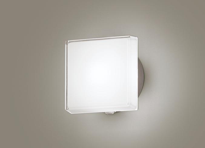 FreePa(段調光省エネ)LEDポーチライト(昼白色)LGWC80326LE1(シルバーメタリック)(電気工事必要)パナソニックPanasonic