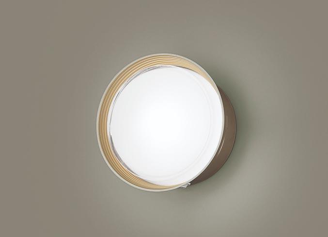 FreePa(段調光省エネ)LEDポーチライト(昼白色)LGWC80330LE1(プラチナメタリック)(電気工事必要)パナソニックPanasonic