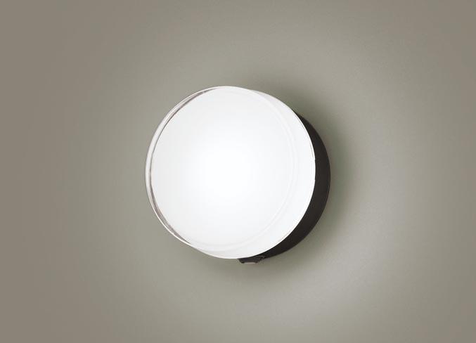 FreePa(段調光省エネ)LEDポーチライト(昼白色)LGWC80337LE1(オフブラック)(電気工事必要)パナソニックPanasonic