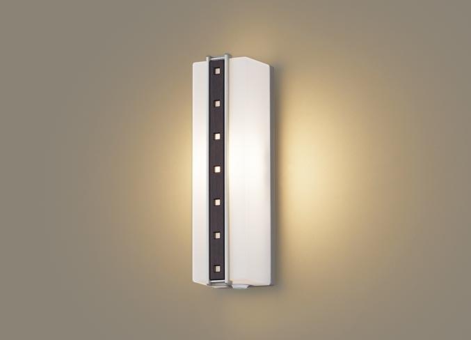 FreePa(段調光省エネ)LEDポーチライト(電球色)LGWC80410LE1(ダークブラウン木調)(電気工事必要)パナソニックPanasonic