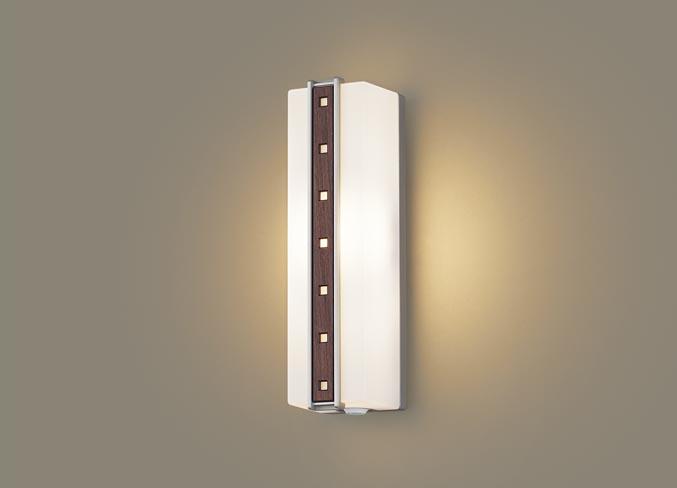 FreePa(段調光省エネ)LEDポーチライト(電球色)LGWC80411LE1(ミディアムブラウン木調)(電気工事必要)パナソニックPanasonic