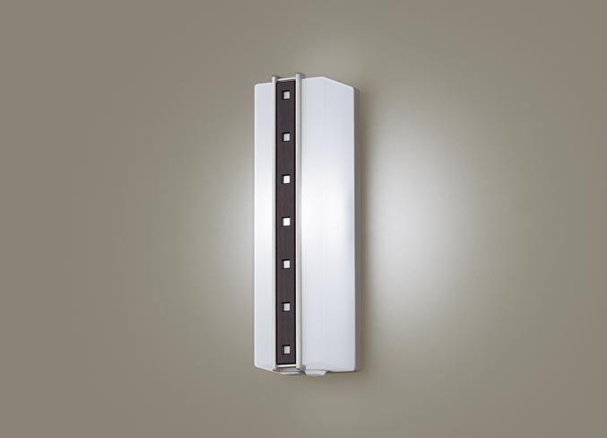 FreePa(段調光省エネ)LEDポーチライト(昼白色)LGWC80430LE1(ダークブラウン木調)(電気工事必要)パナソニックPanasonic