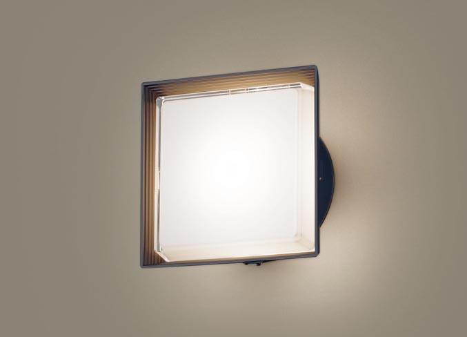 FreePa(フラッシュ)LEDポーチライト(電球色)LGWC81302LE1(オフブラック)(電気工事必要)パナソニックPanasonic