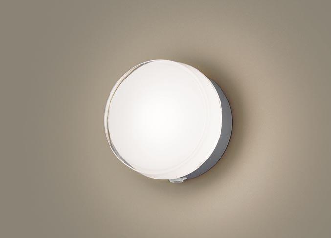 FreePa(フラッシュ)LEDポーチライト(電球色)LGWC81316LE1(シルバーメタリック)(電気工事必要)パナソニックPanasonic