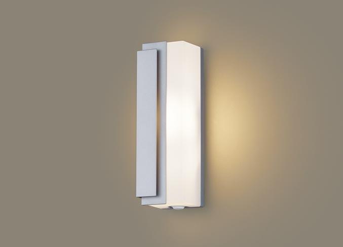 FreePa(フラッシュ)LEDポーチライト(電球色)LGWC81440LE1(シルバーメタリック/左側遮光)(電気工事必要)パナソニックPanasonic