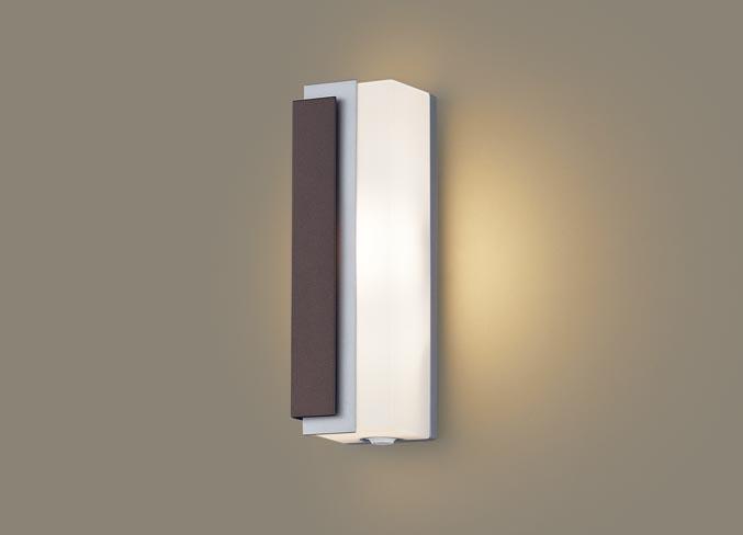 FreePa(フラッシュ)LEDポーチライト(電球色)LGWC81442LE1(シルバー×ダークブラウン/左側遮光)(電気工事必要)パナソニックPanasonic