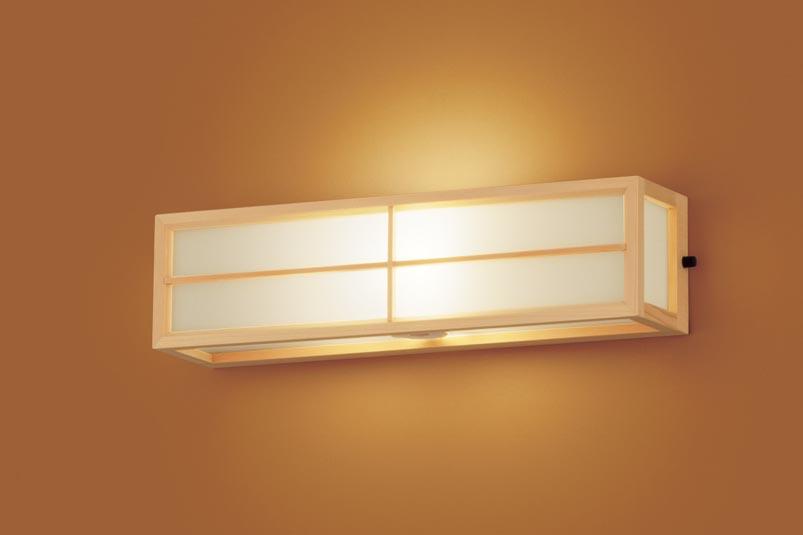 FreePaセンサ(点灯省エネ)LEDポーチライト LGWC85012F (40形)(電球色)(電気工事必要)パナソニック Panasonic