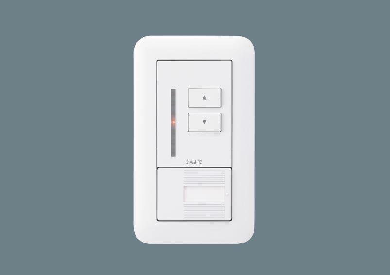 [電気工事必要]NQ20346 ライトコントロール(LED用)本体パナソニックPanasonic