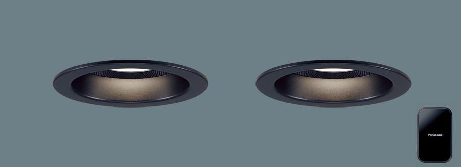 スピーカー付LEDダウンライト送信機セットXLGB79007LB1(親器)LGB79007LB1+(子器)LGB79107LB1+(ワイヤレス送信機)HK8900(電気工事必要)パナソニックPanasonic
