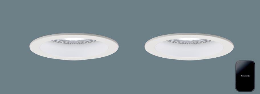 スピーカー付LEDダウンライト送信機セットXLGB79010LB1(親器)LGB79010LB1+(子器)LGB79110LB1+(ワイヤレス送信機)HK8900(電気工事必要)パナソニックPanasonic