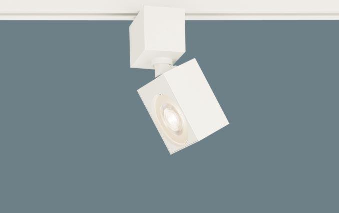 パナソニック スポットライト(ダクトレール用)XLGB54962CE1(本体:LGB54010+ランプ:LLD3020LCE1)LED(100形)集光(電球色) Panasonic