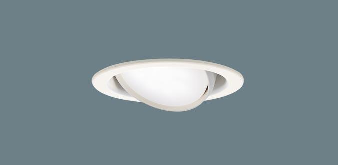 パナソニック ダウンライトXLGB77571CB1(本体:LGB79908+ランプ:LLD2000VCB1)LED(60形)拡散(温白色)調光可動(電気工事必要)Panasonic