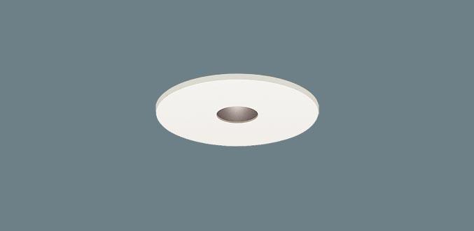 特別販売価格 新品未使用正規品 ダウンライト LGD1038VLB1 40形 温白色 パナソニックPanasonic 選択 集光 電気工事必要