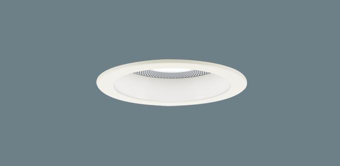スピーカー付ダウンライト LGD1118VLB1 多灯用子器(60形)拡散(温白色)(電気工事必要)パナソニックPanasonic