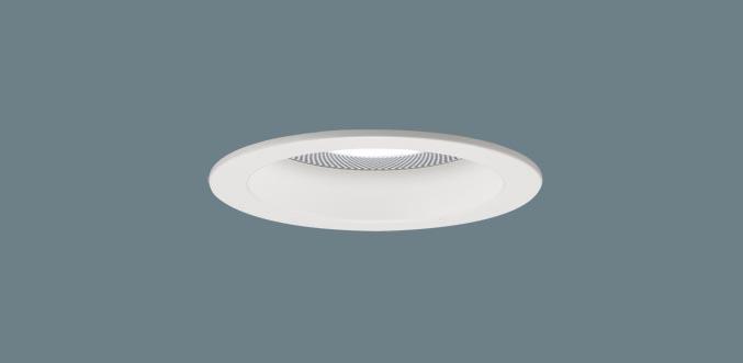 スピーカー付ダウンライト LGD1137VLB1 子器(60形)集光(温白色)(電気工事必要)パナソニックPanasonic