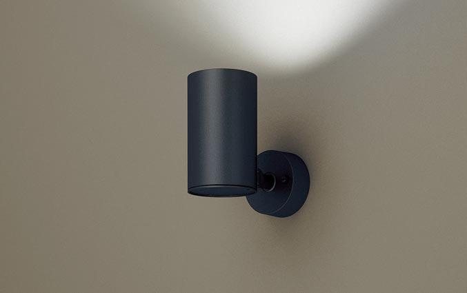 特別販売価格 スポットライト 直付 定番スタイル LGS1011NLB1 60形×1 パナソニックPanasonic 電気工事必要 昼白色 当店限定販売 拡散