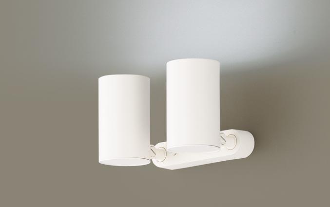 スポットライト(直付) LGS3320NLB1 (100形×2)集光(昼白色)(電気工事必要)パナソニックPanasonic