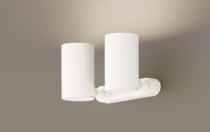 スポットライト(直付) LGS3330VLB1 (100形×2)集光(温白色)(電気工事必要)パナソニックPanasonic