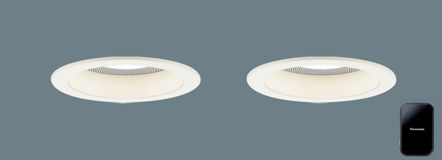 スピーカー付ダウンライト XAD1116LLB1(LGD1116LLB1+LGD1117LLB1+HK8900)(60形)(拡散)(電球色)(電気工事必要)Panasonicパナソニック