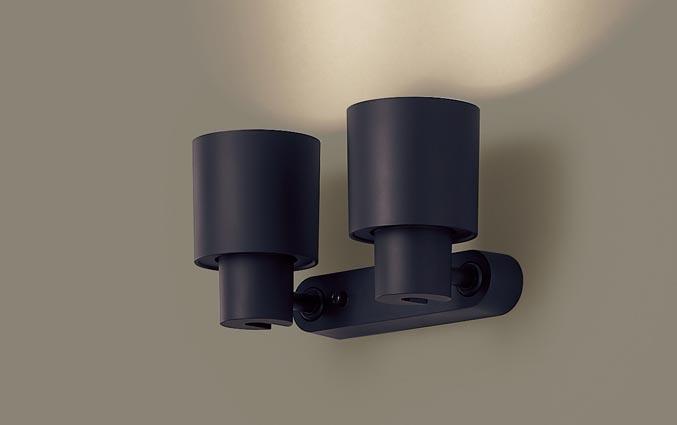 スポットライト(直付)XAS1321VCB1(LGS9301+LLD2020VCB1)(60形×2)(集光)(温白色)(調光)(電気工事必要)Panasonicパナソニック