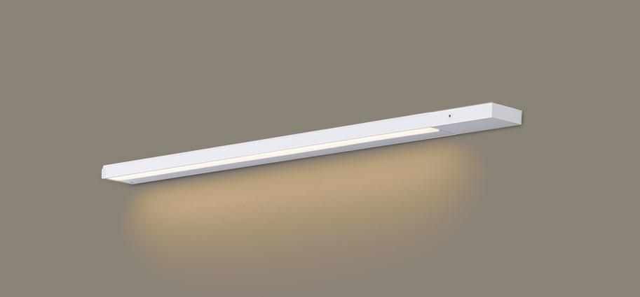 スリムラインライト LGB51327XG1(LED) (電源投入)電球色(電気工事必要)パナソニック Panasonic