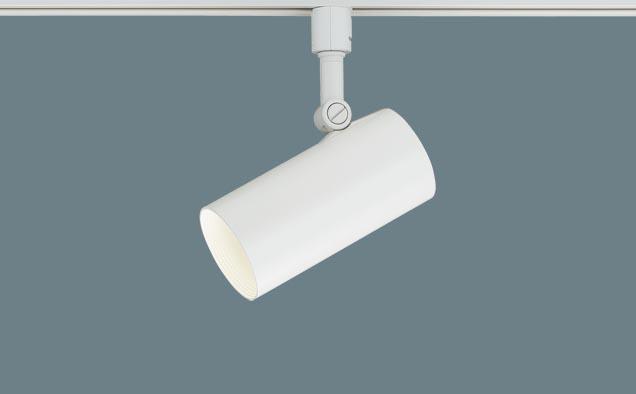 スポットライト(ダクトレール用) LGB54300LU1(LED) (60形) 拡散(調色)パナソニック Panasonic