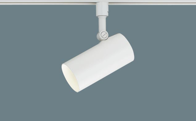 スポットライト(ダクトレール用) LGB54310LU1(LED) (100形)拡散(調色)パナソニック Panasonic