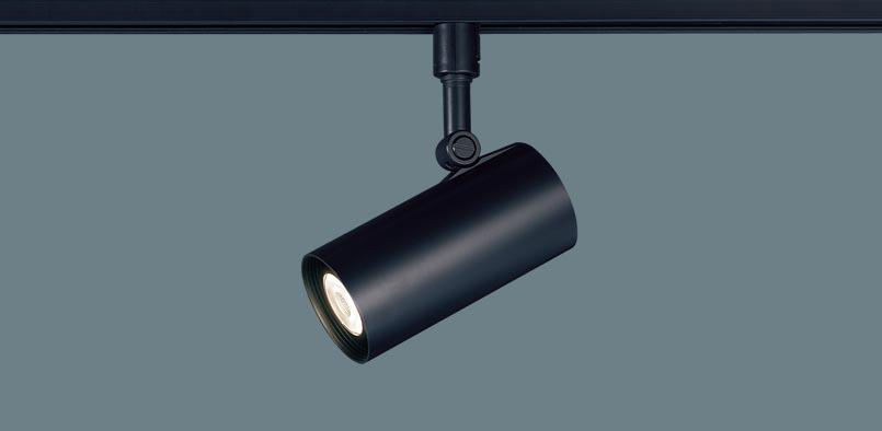 スポットライト(ダクトレール用) LGB54351LU1(LED) (60形) 集光(調色)パナソニック Panasonic
