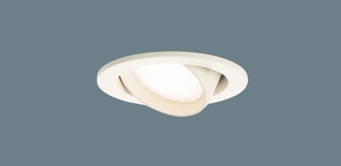 ダウンライト LGB71006KLU1(LED)(60形) (調色)拡散(電気工事必要)パナソニック Panasonic