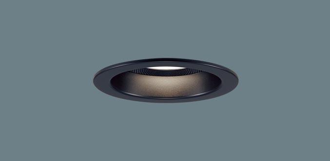 LED スピーカー付ダウンライト LGB79207LB1 多灯用子器黒(100形)拡散電球色(電気工事必要)パナソニック Panasonic