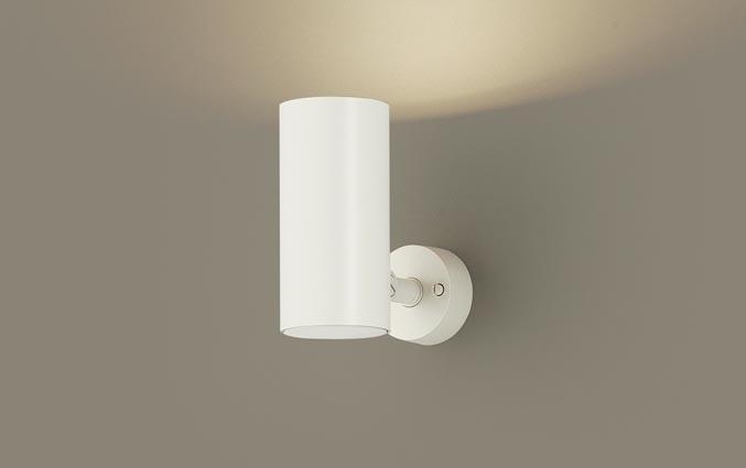 スポットライト(直付) LGB84350LU1(LED) (60形) 集光(調色)(電気工事必要)パナソニック Panasonic
