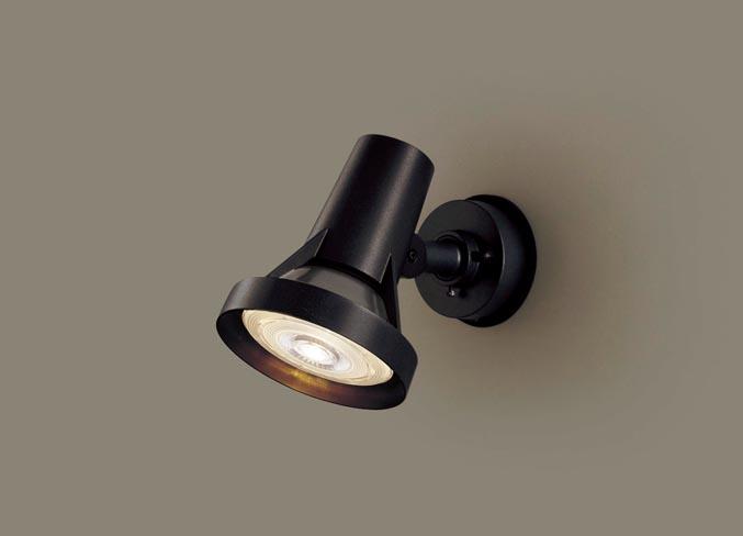 スポットライト(防雨型) LGW40114(LED) (150形)電球色(電気工事必要)パナソニック Panasonic