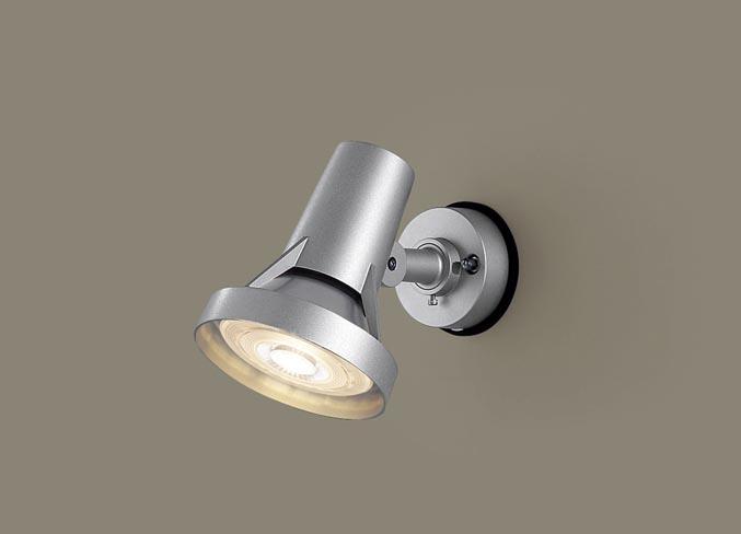スポットライト(防雨型) LGW40115(LED) (150形)電球色(電気工事必要)パナソニック Panasonic