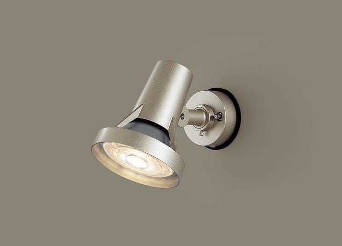 スポットライト(防雨型) LGW40116(LED) (150形)電球色(電気工事必要)パナソニック Panasonic