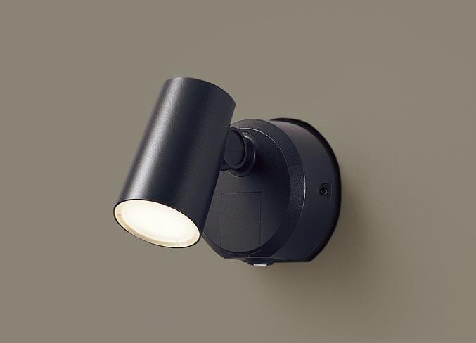 LED スポットライト(防雨型) LGWC40380LE1 FreePaセンサ付フラッシュ ブラック電球色(電気工事必要)パナソニック Panasonic