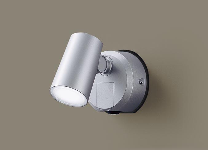 LED スポットライト(防雨型) LGWC40389LE1 FreePaセンサ付フラッシュ シルバー昼白色(電気工事必要)パナソニック Panasonic